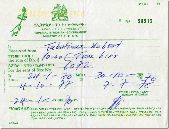 A07-HT Boîte postale Addis Oct.77-