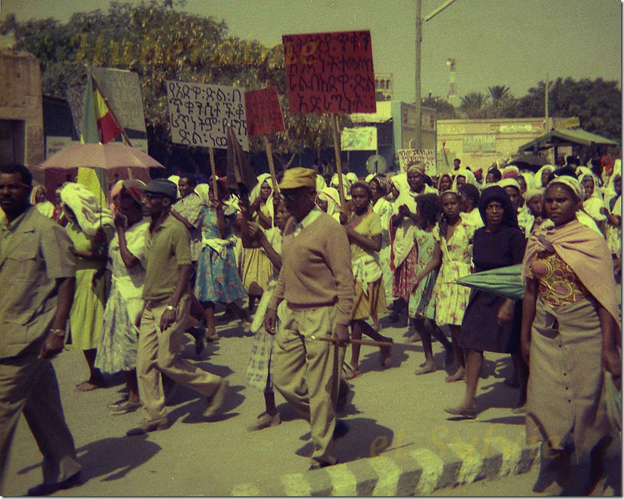 ek-Ethiopie Diré-Daoua Comm.Vict.d'Adoua 02.03.77-